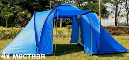 инструкция по сборке двухкомнатной туристической палатки
